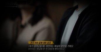 """""""엎드려 절 받기 같지만…"""" 故 손정민 의혹 방송 '그알' 제작팀 사과"""