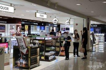[포토]인천국제공항 1터미널 입국장 면세점 재개장