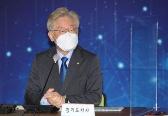 """""""이해도 높으면 오해 사라져"""" 이재명 vs 윤희숙·유승민·네티즌…기본소득 난타전"""