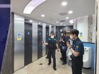 """""""하천에 친구가 떠내려가"""" """"지하철에 폭발물이"""", 거짓신고와 싸우는 경찰"""