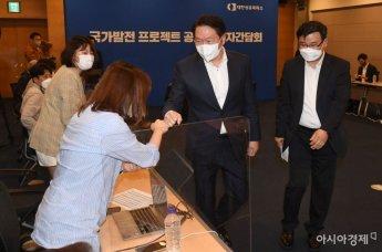 [포토]최태원 회장, 취재진과 주먹 인사