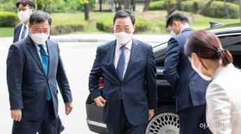 [포토]공수처 도착한 김오수 검찰총장