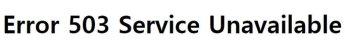 """美 주요언론·英 정부·아마존 등 먹통…""""클라우드 컴퓨팅 서비스 기술적 문제""""(상보)"""
