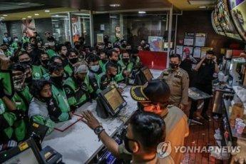 'BTS세트' 인기에…맥도날드 인니 매장 영업중단