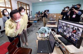 [포토] 원격 수업 학생들과 인사하는 김부겸 총리
