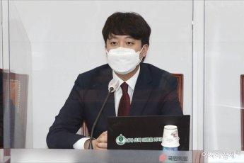 국민의힘, 수석대변인 황보승희·비서실장 서범수 임명