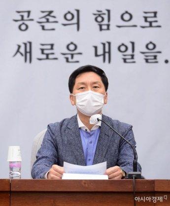 """김기현 """"천안함, 北 소행 말 못하면서 백신 퍼주겠다는 文 정권"""""""