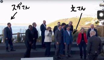 G7 정상회의서 스가 '아싸' vs 文 '인싸'…日 네티즌들 '시끌'