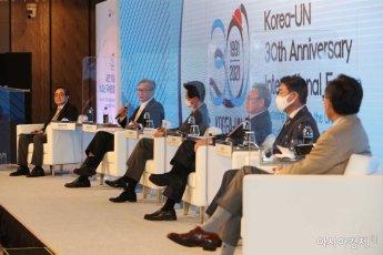 [포토]유엔 가입 30주년 포럼 열려
