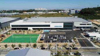 [K제조업,현장을 가다] 공장지붕 가득 태양광 모듈…ESG로 헬스케어 수출 날개