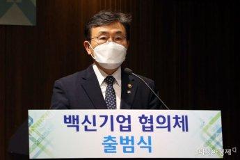 [포토]권덕철 보건복지부 장관 축사