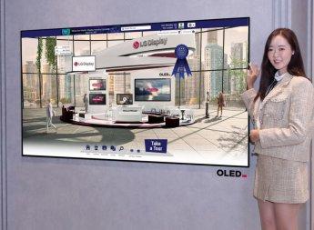 LG디스플레이, 떨어지는 LCD 패널 가격…세대 교체 나서는 OLED