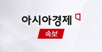 [속보] 오후 9시까지 서울 164명 확진…전주 대비 12명 ↓
