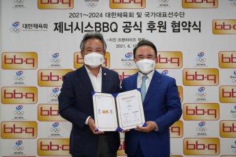 BBQ, 대한체육회 공식 후원 결정