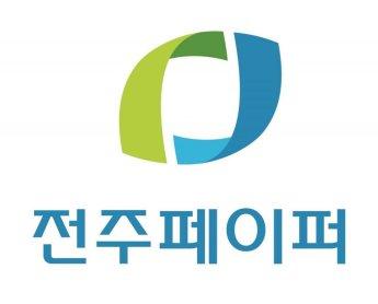 신문용지社 전주페이퍼의 변신…골판지로 체질 개선 '속도'