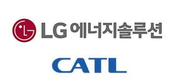 배터리 왕좌의 게임…中 시장 업은 CATL, 美 영향력 키우는 LG