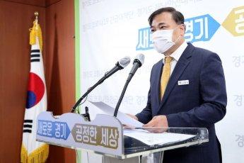"""경기도 대변인 """"국회 교육기본법 개정안 발의 환영"""" 논평"""