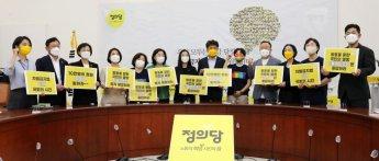 """교육부 """"차별금지법서 '학력' 제외"""" 의견 제출"""