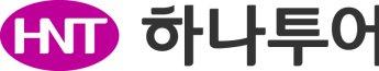 하나투어, 마일리지·상품권 유효기간 6개월 추가 연장