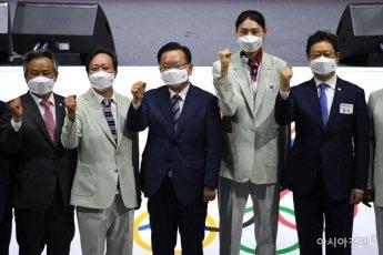[포토]기념촬영하는 도쿄올림픽 선수단과 김부겸 총리