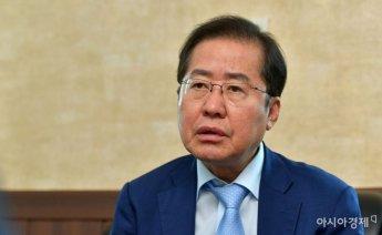 """홍준표 """"文정부 공공일자리 기형적 운영…민간일자리 늘릴 것"""""""