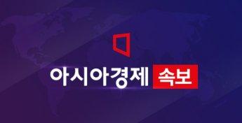 """[속보]홍남기 """"산단 규제 완화…2023년까지 '2兆+α' 설비투자금 지원"""""""