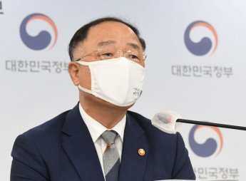 """[일문일답]홍남기 """"1.5兆 세수 감소 효과, 큰 규모 아냐"""""""