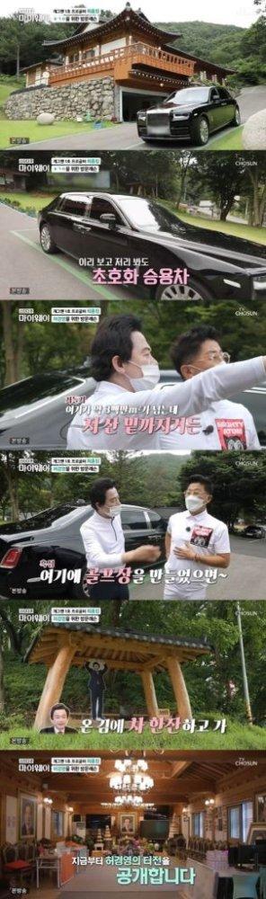 """허경영, 화려한 거처 '하늘궁' 공개…""""태국 국왕인 줄"""""""