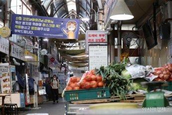 코로나19·폭염 속 손님 기다리는 전통시장