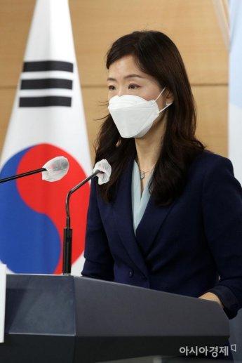 [포토] 통일부, 남북 통신연락선 복원 브리핑