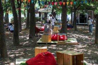 [포토]양재천근린공원에 마련된 야외무더위쉼터