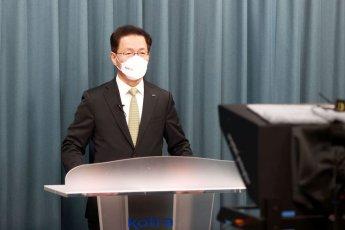 KOTRA·한국생산기술연구원, '유럽 그린딜 규제 대응 웨비나' 개최