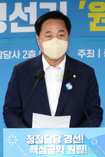 """김두관 """"언론중재법, '가짜뉴스'에 징벌적 손해배상 부과…의미있는 첫 걸음"""""""