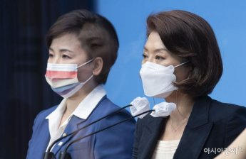 [포토] '전력수급 정치화하는 전력위기설 중단 촉구'