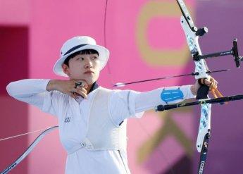 양궁 안산, 개인전 16강행…귀화 日선수와 격돌