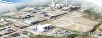 세계 최대 규모 '친환경 연료전지 발전소' 동춘천일반산단에 조성