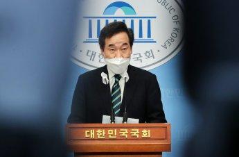 """이낙연 """"남북정상회담 내년 2월 베이징올림픽"""" 전망"""
