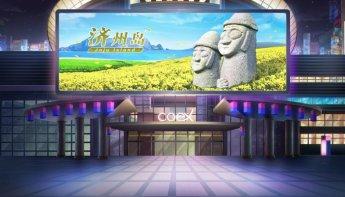 중국 MZ세대, 메타버스로 한국관광 체험한다