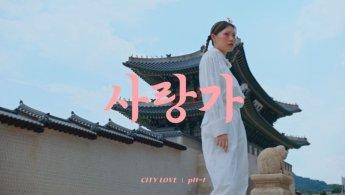 관광공사, K힙합 통해 한국관광 전세계 알린다