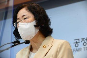'구글·카카오·쿠팡' 정조준 하고 있는 공정위
