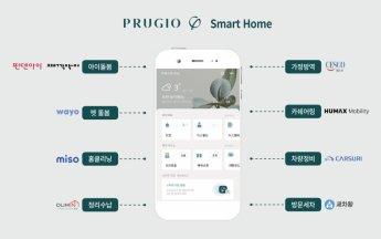 푸르지오 주거서비스 확대…앱으로 카쉐어링·반려견 돌봄