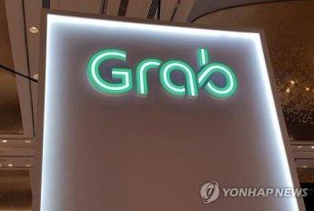 우버 삼키고 동남아 유일 '데카콘'으로 성장한 '그랩' [히든業스토리]