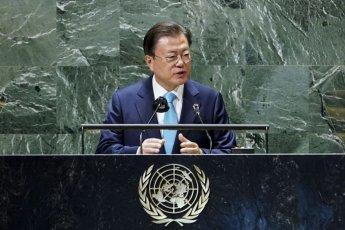 """文대통령 """"한국, 2024~2025년 안보리 비상임이사국 진출"""""""