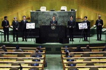 방탄소년단 유엔총회 연설에 외신도 집중 조명