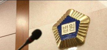 """23년 전 '대구 여대생 성폭행 사망' 2심도 부실수사 인정…""""유족에 배상 책임"""""""