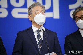 이재명측, '대장동 보도' 조선일보 기자·경북대 교수 고발