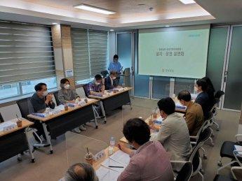 경남도, 내달 4일부터 공공건축지원센터 운영