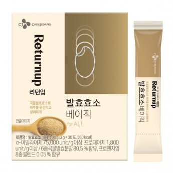 CJ제일제당, 개인 맞춤형 건강기능식품 플랫폼 '필리'서 정기배송 시작