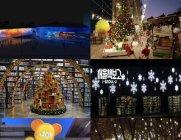 올 겨울, 나들이하기 좋은 서울시 문화시설·행사