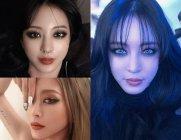 한예슬·송혜교·제니, 치명적 퇴폐미 '스모키 메이크업'